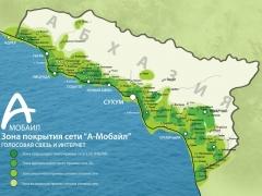 Карта покрытия А-Мобайл