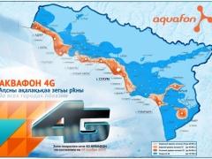 Карта покрытия Аквафон